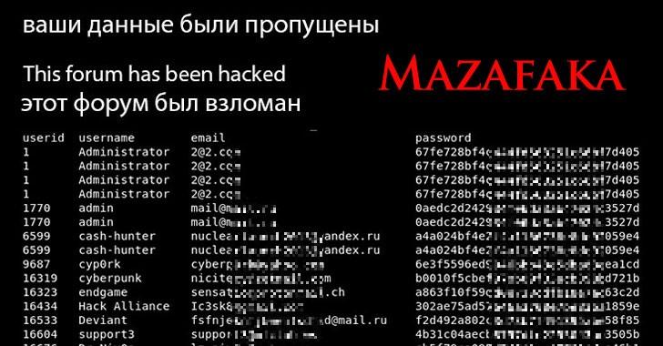 برای دیدن سایز بزرگ روی عکس کلیک کنید  نام: hacking-fourm.jpg مشاهده: 0 حجم: 92.5 کیلو بایت